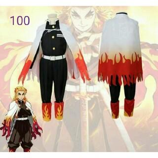 鬼滅の刃 煉獄杏寿郎 子供用 コスプレ衣装 100(衣装一式)