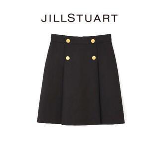 ジルバイジルスチュアート(JILL by JILLSTUART)の新品 ジルスチュアート JILLSTUART スカート ナディア 台形(ひざ丈スカート)