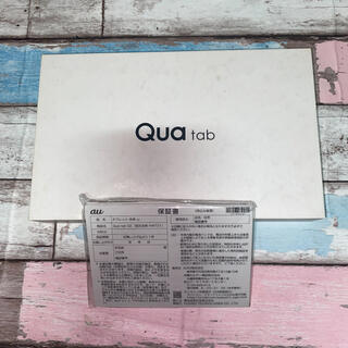 au - au エーユー Qua tad02 Hwt31 ホワイト