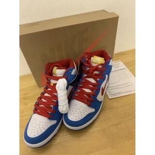 Nike SB Dunk High Doraemon(スニーカー)