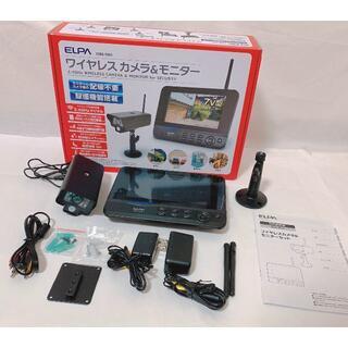 【ラスト一品、送料無料】ELPA ワイヤレスカメラ&モニター CMS7001