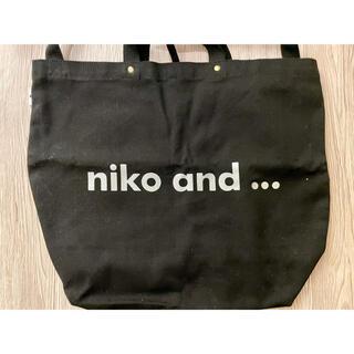 ニコアンド(niko and...)のniko andトートバック(トートバッグ)