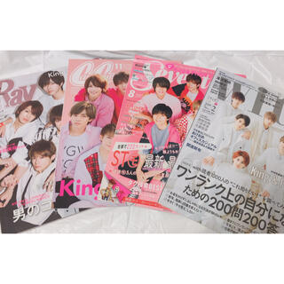 Johnny's - King&Prince 雑誌セット 【新品・抜けなし】ピンナップ付き⭕️