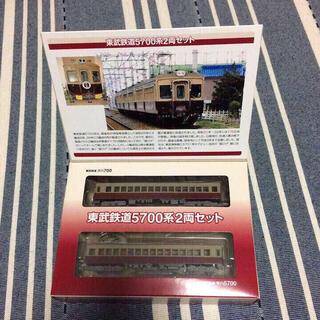 トミー(TOMMY)の東武鉄道 5700系 2両 鉄道コレクション(鉄道模型)
