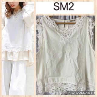 SM2 - SM2⋈ バテンレースノースリーブブラウス⋈ホワイト