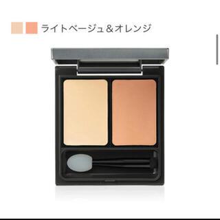 新品未開封 &be ファンシーラー ライトベージュ/オレンジ