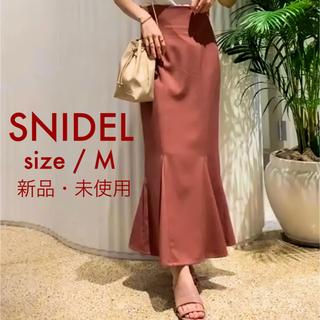 snidel - ♡SNIDEL♡ ハイウエストヘムフレアツイルスカート