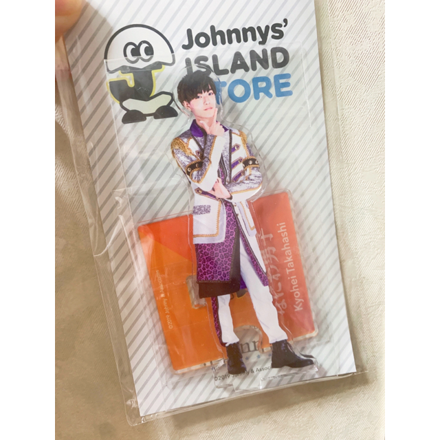 Johnny's(ジャニーズ)のアクリルスタンド アクスタ 第1弾 高橋恭平 なにわ男子 エンタメ/ホビーのタレントグッズ(アイドルグッズ)の商品写真