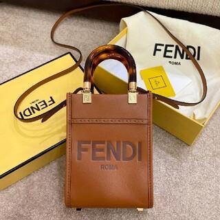 フェンディ(FENDI)のENDI ミニサンシャインカメラのハンドバッグ(ハンドバッグ)
