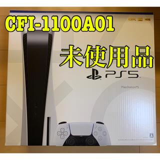 プレイステーション(PlayStation)のPlayStation5 本体 CFI-1100A01(家庭用ゲーム機本体)