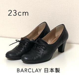 BARCLAY - 23cm BARCLAY  パンプス 黒