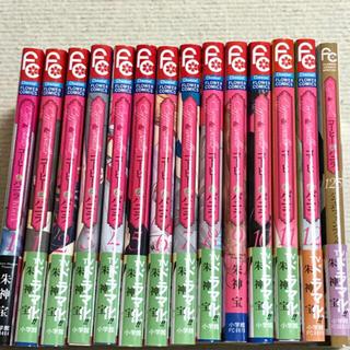 フラワー(flower)のコ-ヒ-&バニラ 1〜12.5  コーヒー&バニラ ブラック1(少女漫画)