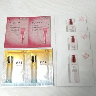基礎化粧品 お試し7点セット(サンプル/トライアルキット)