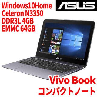 エイスース(ASUS)のASUS ノートパソコン Vivo Book Flip12 TP203(ノートPC)