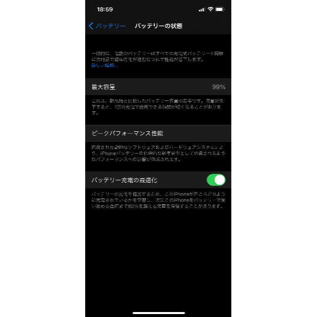 iPhone(アイフォーン)のiPhone 12 ブラック 128 GB SIMフリー スマホ/家電/カメラのスマートフォン/携帯電話(スマートフォン本体)の商品写真