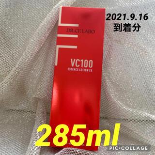 Dr.Ci Labo - ドクターシーラボ★VC100エッセンスローションEX285ml