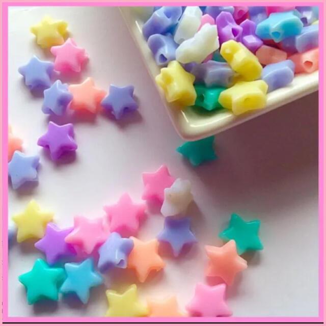送料無料♡¥300♡100個♡10㎜♡パステルカラー星ビーズセット♡スタービーズ ハンドメイドの素材/材料(各種パーツ)の商品写真