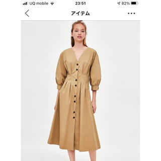 ZARA - ZARA トレンチ風ミディ丈ワンピース