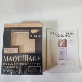 MAQuillAGE - マキアージュ ファンデーションEX、オークル00レフィル オマケ付