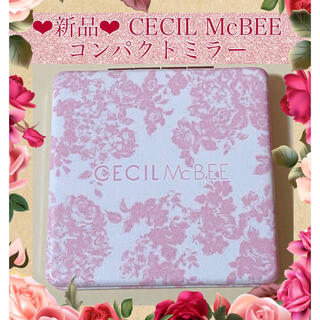 セシルマクビー(CECIL McBEE)の新品♡CECIL McBEE セシルマクビー コンパクトミラー(スクエア)ピンク(ミラー)