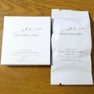 Macchia Label - マキアレイベル クリアエステヴェール クッション限定デザインケース&レフィル