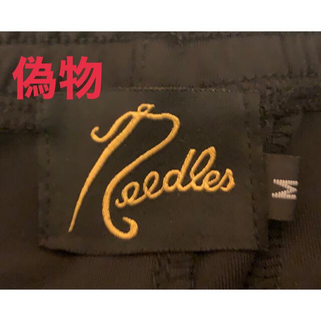adidas(アディダス)のNeedles 偽物注意 メンズのパンツ(スラックス)の商品写真