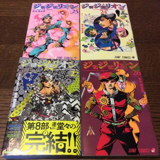 集英社 - ジョジョリオン 24巻〜27巻 最終巻 4冊セット