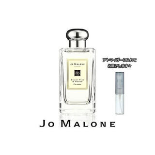 Jo Malone - 即日発送★ ジョーマローン イングリッシュペアー&フリージア