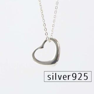 silver925 オープンハートネックレス シンプルネックレス チェーン付き