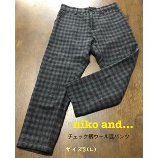 ニコアンド(niko and...)のniko and… チェック柄ウール混パンツ 3(L)(カジュアルパンツ)