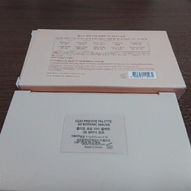 アイシャドウパレット9号 ボタニックモーブ コスメ/美容のベースメイク/化粧品(アイシャドウ)の商品写真