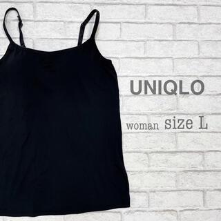 UNIQLO - ブラトップ