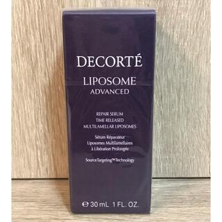 COSME DECORTE - コスメデコルテ❤️新発売 リポソーム アドバンスト リペアセラム 30ml