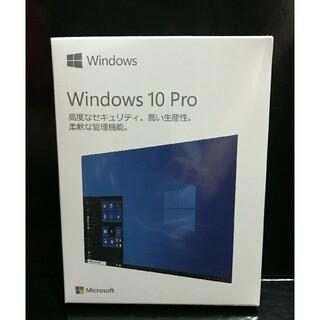 マイクロソフト(Microsoft)のMicrosoft Windows10 Pro  日本語(PC周辺機器)