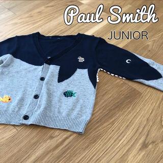 Paul Smith - 【美品】ポールスミス カーディガン ニット セーター サメ 魚 アウター