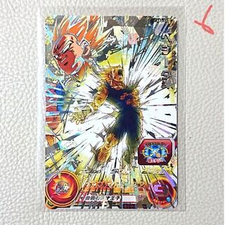 ドラゴンボール - スーパードラゴンボールヒーローズ ABS-02 ベジータ 未使用 6