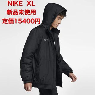 NIKE - 週末セール大幅値下げ60%off‼️ナイキ アカデミー ジャケット