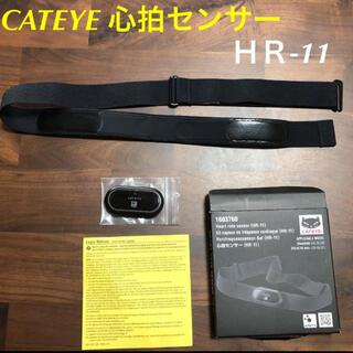 CATEYE - キャットアイ(CAT EYE)  心拍センサー HR-11 ☆1回使用☆