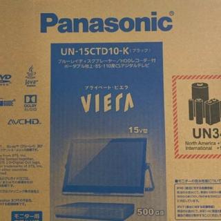 Panasonic - 【新品未開封】Panasonic ビエラUN-15CTD10-K ブラック
