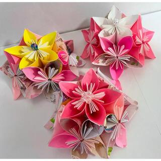 折り紙で作ったお花インテリア 3個セット ピンク イエロー(その他)