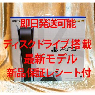 プレイステーション(PlayStation)の新型ps5 PlayStation5 ディスクドライブ CFI-1100A01(家庭用ゲーム機本体)