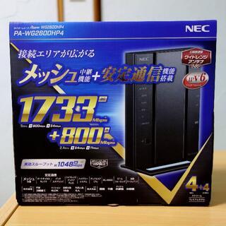 エヌイーシー(NEC)のAterm WG2600HP4 PA-WG2600HP4(PC周辺機器)