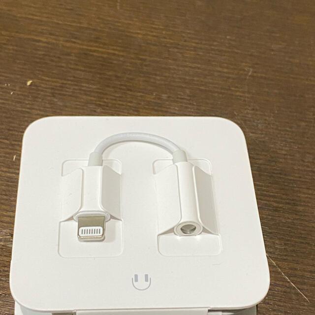 Apple(アップル)のiPhone  純正 未使用 イヤホン変換アダプター スマホ/家電/カメラのオーディオ機器(ヘッドフォン/イヤフォン)の商品写真