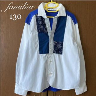 familiar - ファミリア 異素材 長袖 ブラウス シャツ 130 秋 冬 ミキハウス