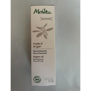Melvita - 【新品未開封】【送料無料】メルヴィータ ビオオイル アルガンオイル 50ml