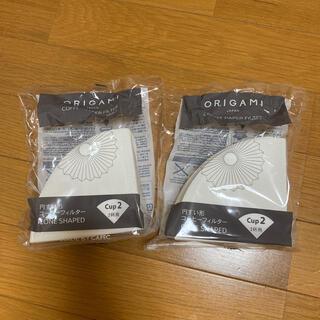 カリタ(CARITA)のORIGAMI ペーパーフィルター 2セット(調理道具/製菓道具)