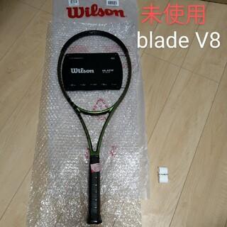 wilson - BLADE 98 V8 16X19 ラケット ウィルソン 未使用