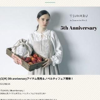 サマンサモスモス(SM2)の新品未使用 TSUHARU 5周年 anniversary キャミワンピース(ロングワンピース/マキシワンピース)