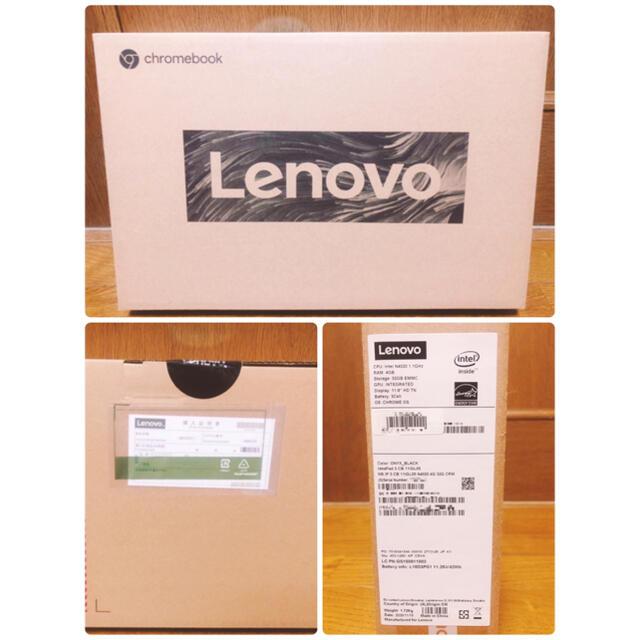 Lenovo(レノボ)のLenovo IdeaPad Slim350i Chromebook 未使用品✨ スマホ/家電/カメラのPC/タブレット(ノートPC)の商品写真