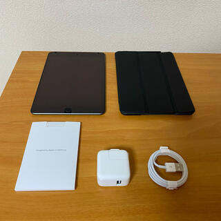 Apple - Apple iPad mini 5 Wi-Fi 64GB Space Gray